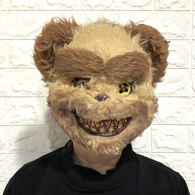 Online Shop Halloween Scary Mask Bloody Animal Face Pattern Mask