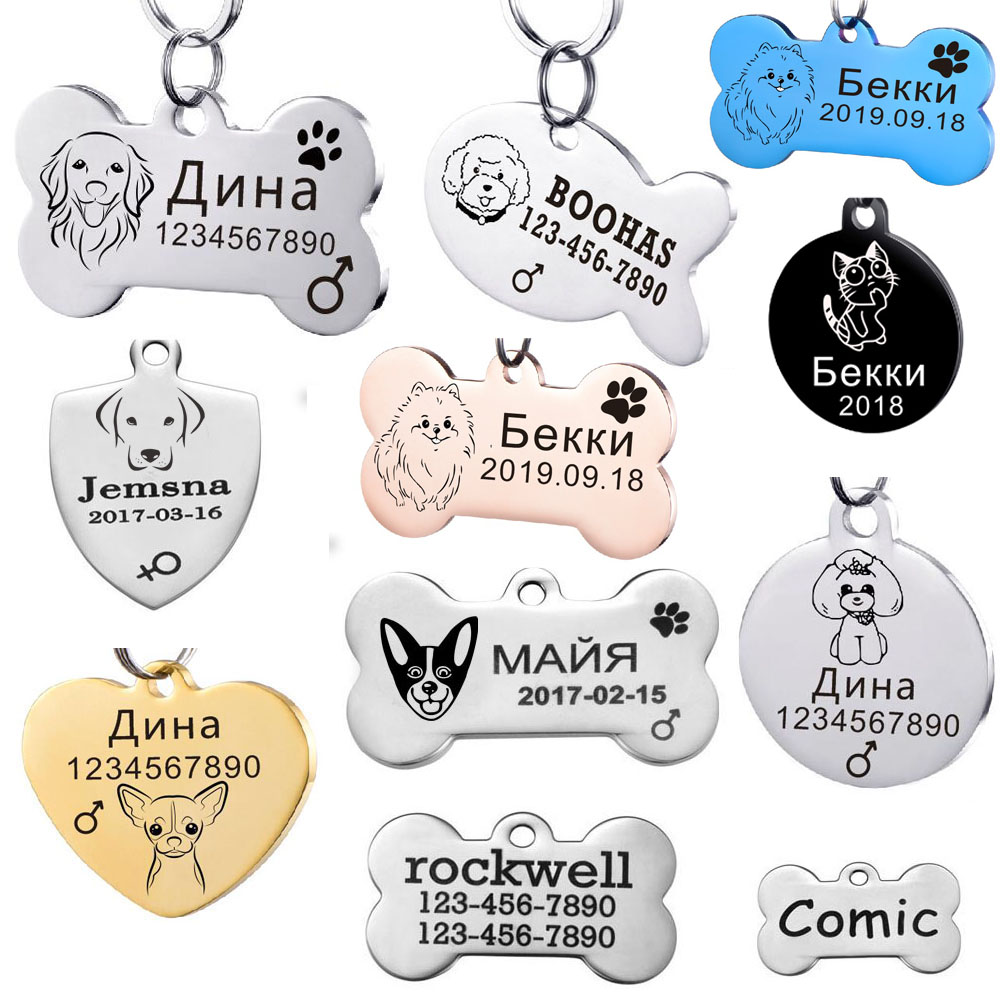 Engravable Dog ID Tag For Puppy Pet ID Tags Customized Cat Tags Name And Telephone And Choose The Pattern