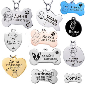 Pet DOG ID Tag For Puppy and Cat Kitten FREE ENGRAVING Dogs Collar Accessories Dog Tag Customized Pet Identity card Pet supplies