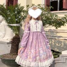 Dream Harajuku Cosplay Female Lolita Dress Japanese Soft Sister Gothic Dream catcher light op dress female daily Cute Dress(China)