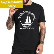 Престижная забавная Мужская футболка с рисунком во всем мире