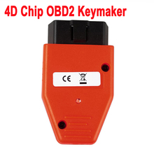 Only 20 Seconds To Add One Key for Toyota Smart Keymaker OBD for 4D and 4C  Chip Support for Toyota Lexus Smart Key Programmer