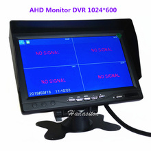 7 pollici 4 split screen AHD Monitor Dell'automobile DVR 720P IPS1024 * 600 di Sicurezza di Monitoraggio registratore di Guida Per Camion bus Auto Coperta