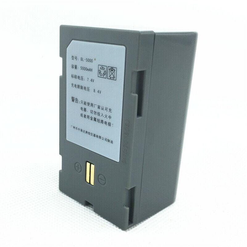 Hi-target BL-5000 battery for Hi-target H32V30V50F61F66 iRTK GNSS RTK GPS measurement