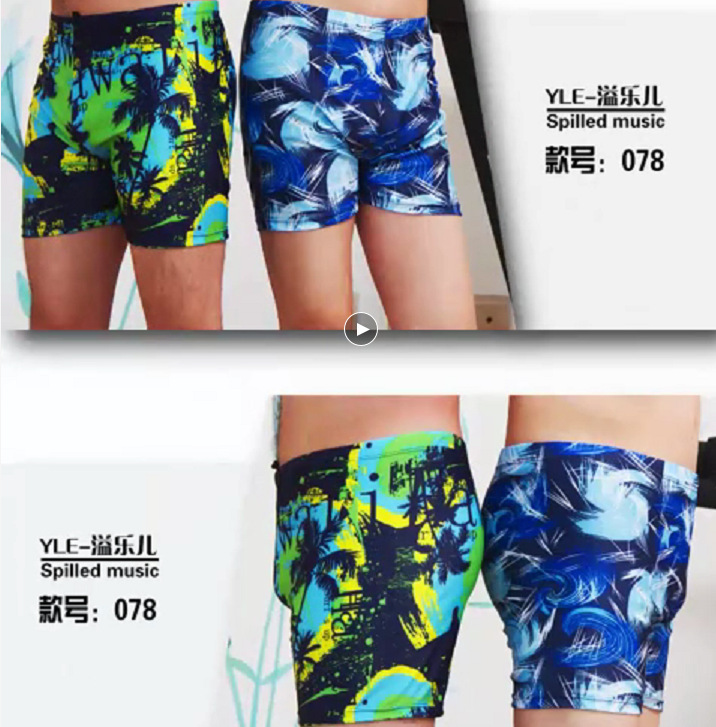 New Style MEN'S Swimming Trunks Hot Springs Boxer Beach Swimming Trunks Men Swimsuit Seaside Four Corners Swimming Trunks