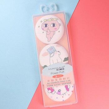 3 PCs Boxed Air Cushion BB Puff CC Cream Makeup Sponge Circle Cartoon Puff Wet And Dry Dual Purpose Makeup Tool 1