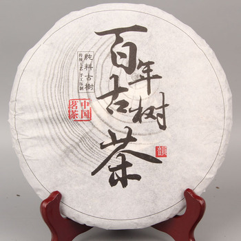 357g China Yunnan Raw Tea Old Tree Tea 357g Traditional Manual Pu'er Pure Material Green Food for Health Care 1