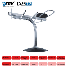 HD 04ba1 470MHz 862MHz مكاسب عالية إشارة قوية هوائي تلفاز خارجي DVB T2 HD التلفزيون الرقمي هوائي ل ISDB T/T DTMB HDTV ADTB T