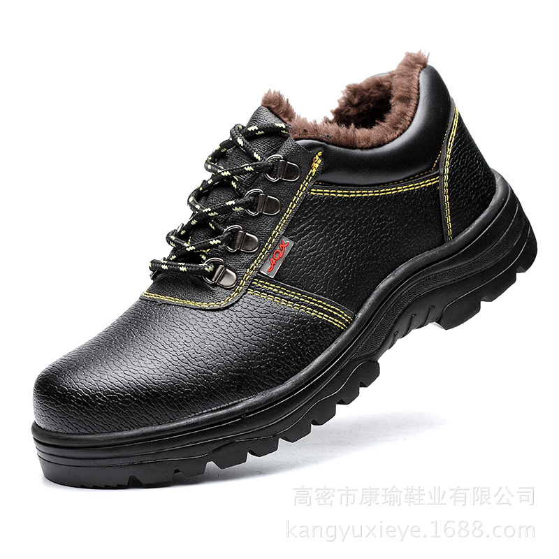 Manufacturers Direct Selling Safety Shoes Men's Steel Top Smashing Anti-slip Wear-Resistant Brushed And Thick High Cotton-padded
