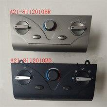 Painel de controle ar condicionado para chery a5 elara alia fora montagem do interruptor de ajuste do condicionamento de ar