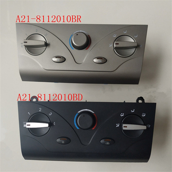 Air conditioning control panel for Chery A5 ELARA ALIA FORA Air conditioning adjustment switch assembly