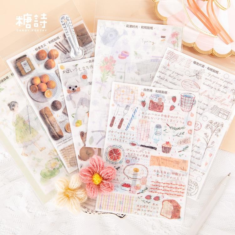 1pack Washi Stickey Paper Stickers Gradually Like You Series Decoration Scrapbooking DIY Sticker School Stationery Supplies