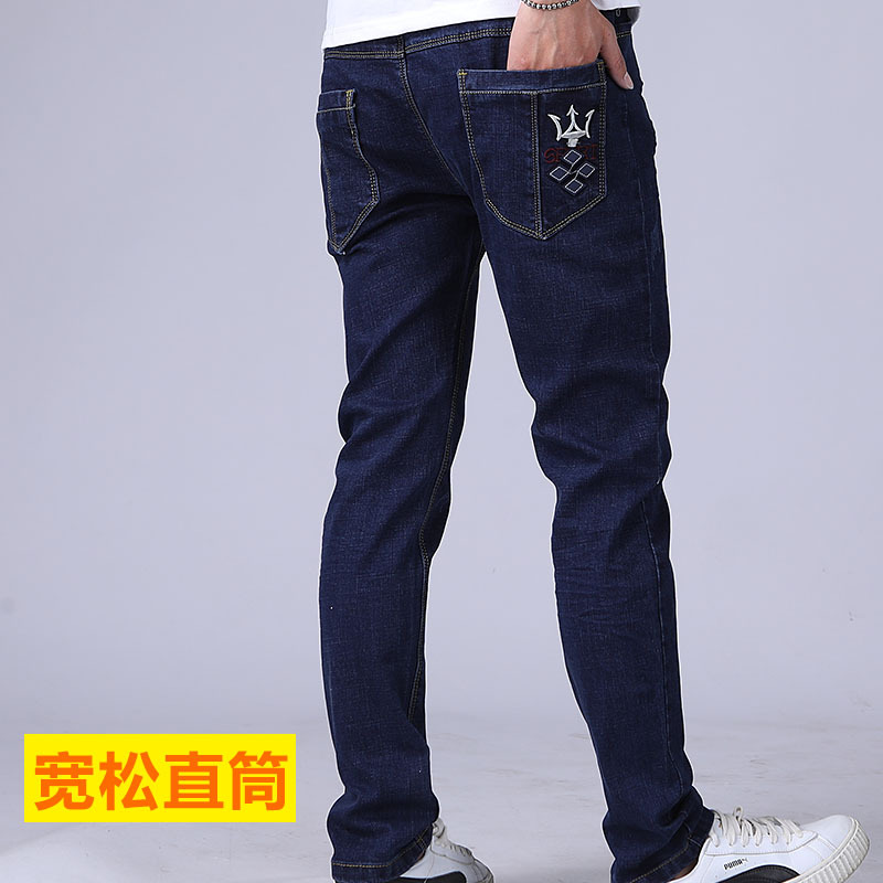 Early Jeans Spring And Autumn Waist Middle School Students 12 Elastic 14 Teenager Micro Elastic Straight-Cut 15-Year-Old Men's B