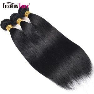 Image 2 - Модные женские предварительно окрашенные индийские прямые пучки волос 1 # Jet Black 100% человеческие волосы для плетения 1 шт. предложение наращивание волос NoRemy