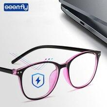 Seemfly Ultralight Anti-blue Light Myopia Glasses Women&Men Round Frame Nearsighted Prescription Glasses Diopter -1.0to-6.0