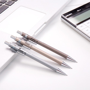 M&G S331 metal movable pencil 0.5mm full metal student press automatic pencil stationery automatic pen Random color delivery