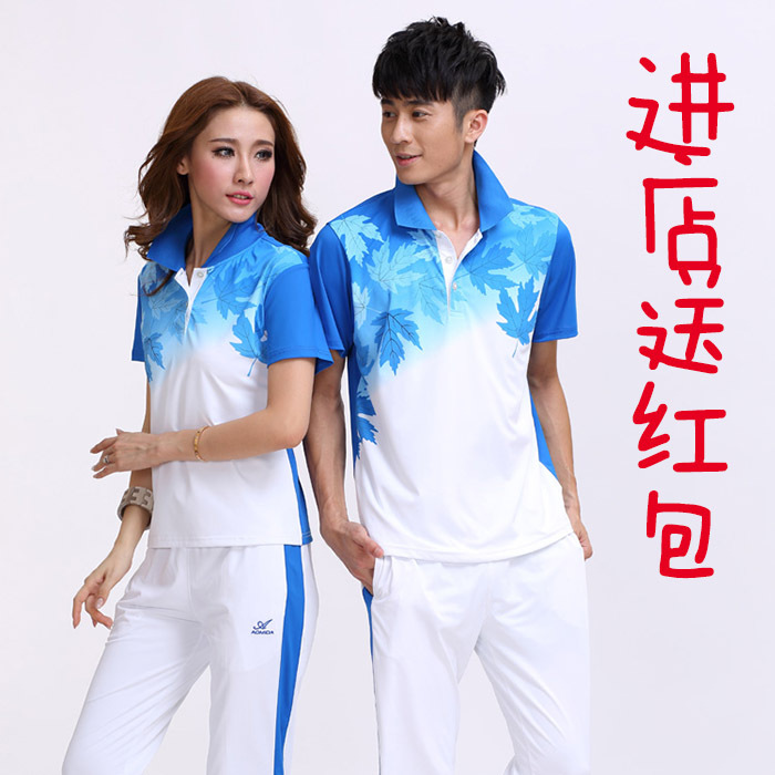 2014 New Style Spring And Autumn Summer Maple Leaf Short Sleeve Sports Clothing Trousers Men And Women Set Jiamusi Fitness Exerc