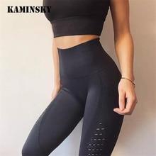 Kaminsky אופנה חלול חותלות לנשים גבירותיי גבוהה מותן אלסטי חותלות זיעה מכנסיים סקסי ירכי נשים כושר חותלות