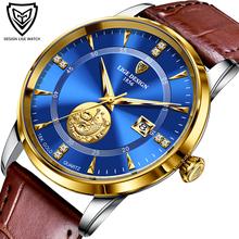 Nowy zegarek męski Ultra cienka tarcza 7MM wodoodporny zegar LIGE Design Casual skórzane męskie zegarki Top marka luksusowy zegarek kwarcowy dla mężczyzn tanie tanio 22cm Moda casual QUARTZ 3Bar Klamra CN (pochodzenie) STAINLESS STEEL Hardlex Kwarcowe Zegarki Na Rękę Papier 39mm LIGE 10050