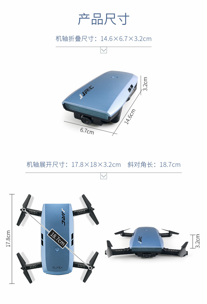 Jjrc H47wh Folding Quadcopter WiFi Image Transmission Gravity Remote Sensing Drone For Aerial Photography Remote Control Aircraf