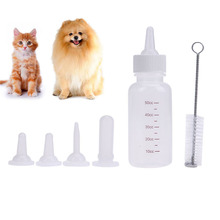 Pet Dog Cat Baby Feeding Bottle 50ML Puppy Kitten Nursing Water Milk Feeder Animal Baby Newborn Feeding Dog Cat Drinking Bottle 2017 cute baby newborn nursing nipple bottle silicone pacifier milk water feeding 120ml may13 35