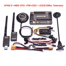 APM2.8 apm 2.8 フライトコントローラーM8N 8N gpsコンパス + 電源moudle + ミニosd + 915mhz/433 433mhzの 100mw/500mwテレメトリキット