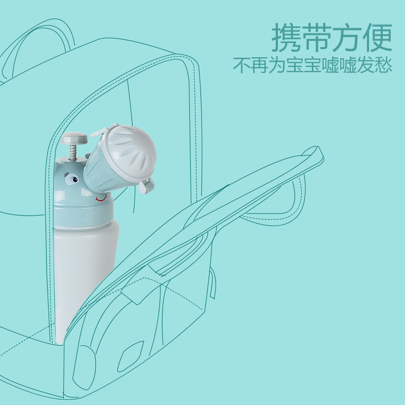 Infants Children Urinal Portable Men And Women Leak-Proof Car Mounted Night Chamber Pot Chamber Pot Baby Urine Cup Pedestal Pan