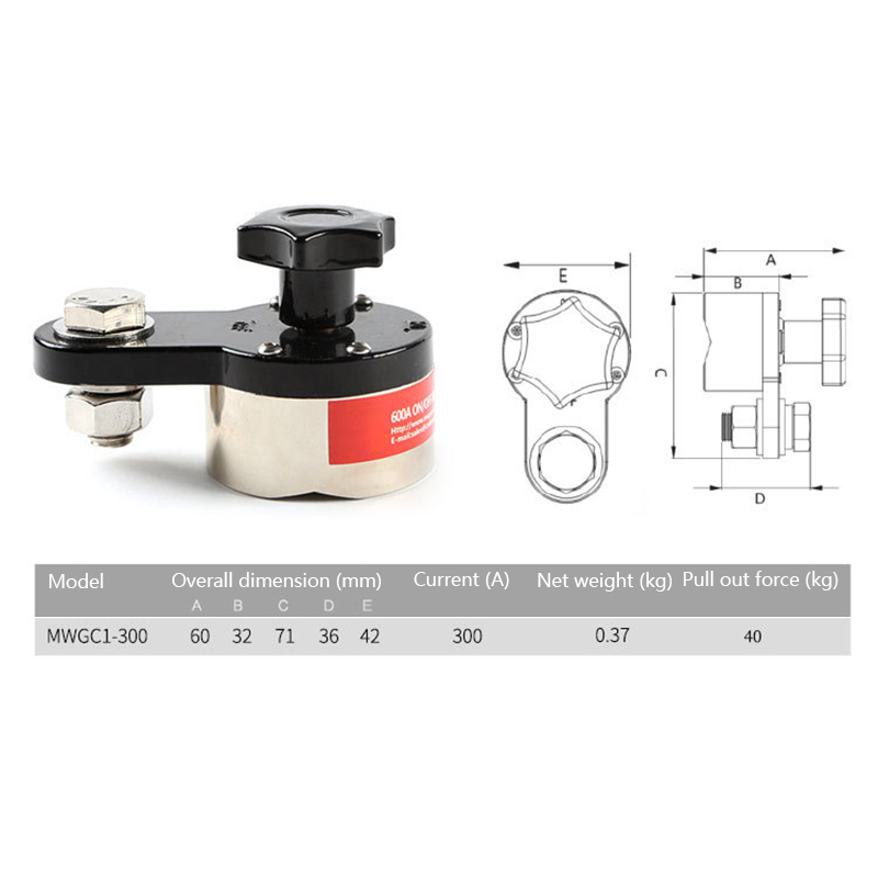 Ground Welding 300A Switchable Welding Welding Magnet ElectroMagnetic Magnet Clamp Connector Bracket Tool Ground