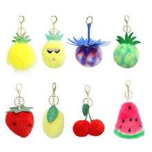 Многоцветный брелок для ключей с помпоном в виде фруктов креативный
