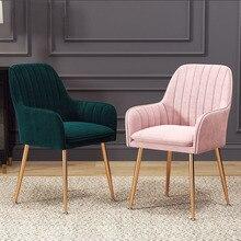 Скандинавские INS металлические фланелевые стул для макияжа обеденные стулья для столовой ресторанной мебели кухни спальни гостиной кафе стул