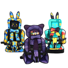Adjustable Child Seat Baby Seat Portable Protect Children Sitting Chair Kids Seats Collapsible Armchair Baby Chair 0-6 Years Old
