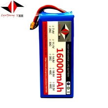 7.4V 16000mAh 25C 30C 2S  Lipo Battery For RC Boat Car Truck Drone Helicopter Quadcopter Airplane UAV 22 2v 5000mah 25c 30c 35c 40c 60c 6s lipo battery for rc boat car truck drone helicopter quadcopter airplane uav