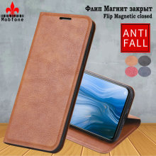 Retro Leather Case for MEIZU NOTE 8 / M8 Note Flip Auto Magnetic Close