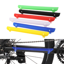 Chain-Guard-Protector Cover-Guard Cycling-Chain Frame Riding-Parts Bike Bicycle Care