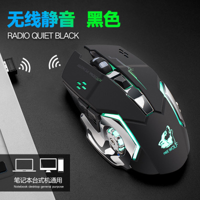 Drop ship Rechargeable Wireless Silent LED Backlit USB Optical Ergonomic Gaming Mouse LOL Gaming Mouse Surfing Wireless Mouse 5