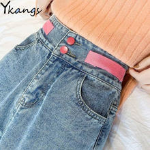 Женские рваные джинсы с высокой талией розовые брюки султанки