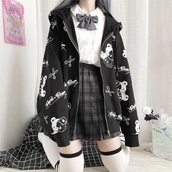 Deeptown Gothic Sweatshirt Women Black Zip Up Hoodie Fashion Autumn Winter Clothes Women Hoodies Korean Long Sleeve Emo Pullover 3