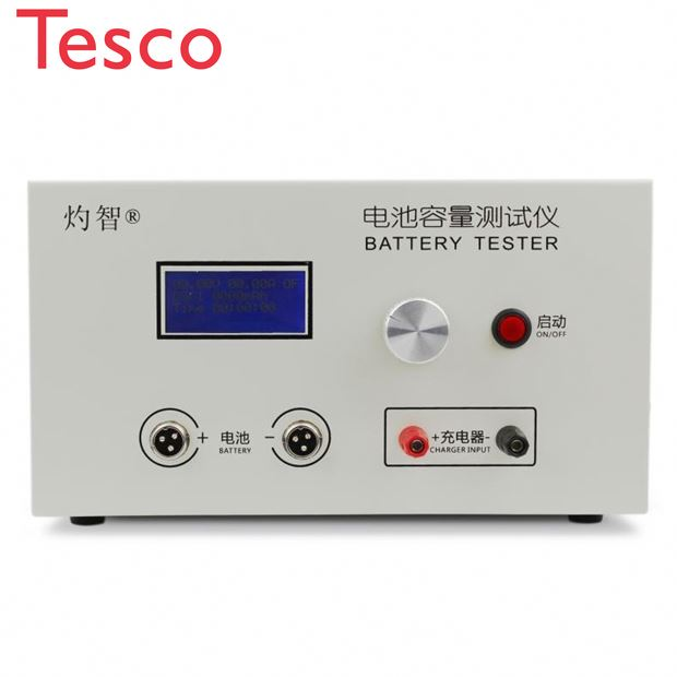 EBC-A20 Li-po Battery Capacity Tester 5A Charge 20A Discharge 85W