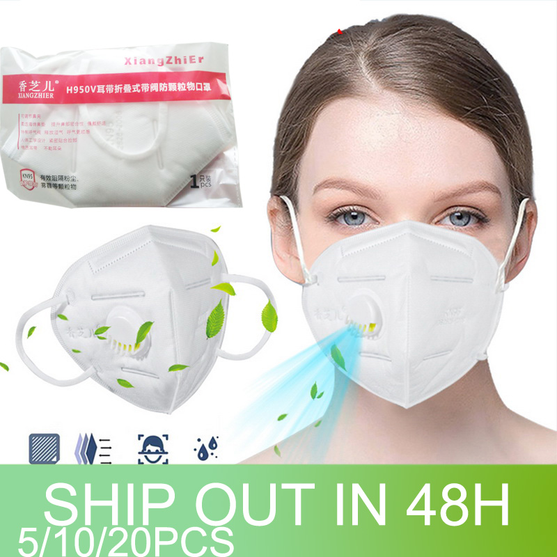 10Pcs KN95 Face Mask Anti Dust Bacterial N95 Mask PM2.5 Dustproof Protective 95% Filtration KN95 Mouth Muffle Cover FFP