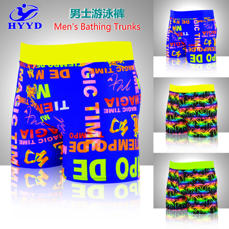New Style Industry Swimming Trunks Bathing Suit Printed Letter Wide Waist Beach Hot Springs Men AussieBum