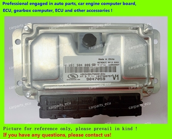 For car engine computer board/M7.9.7 ECU/Electronic Control Unit/Car PC/Buick Excelle/0261S04006/9023498/0 261 S04 006