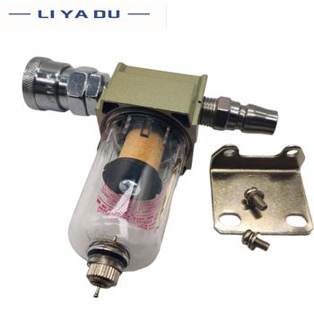 AF2000-02 PM20 + SM20 źródło procesor miedziany filtr filtr pompy powietrza olej i separator wody elementy pneumatyczne sprężarka powietrza tanie i dobre opinie liyadu Urządzenie do obróbki źródłem 5-60℃ 1 5MPa 1 0MPa polycarbonate