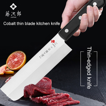 TOJIRO Kitchen Knife Alloy Steel Hard Sharp Japanese Chef Knife Thin Blade Durable Vegetable Meat Slicing Cleaver kitchen tools