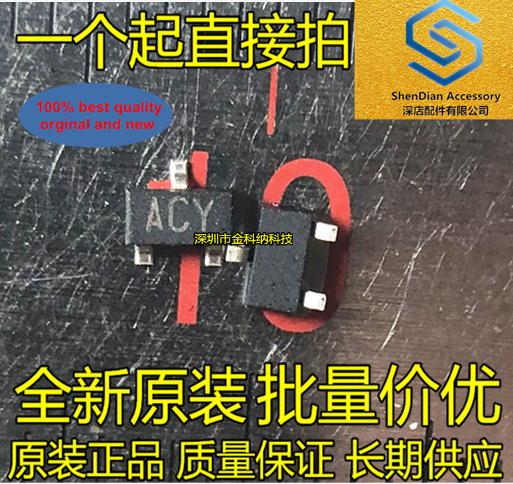 30pcs 100% Orignal New Low Power Audio Amplifier 2SA1313-Y Screen Printing ACY Patch SOT-23 PNP Crystal Transistor In Stock