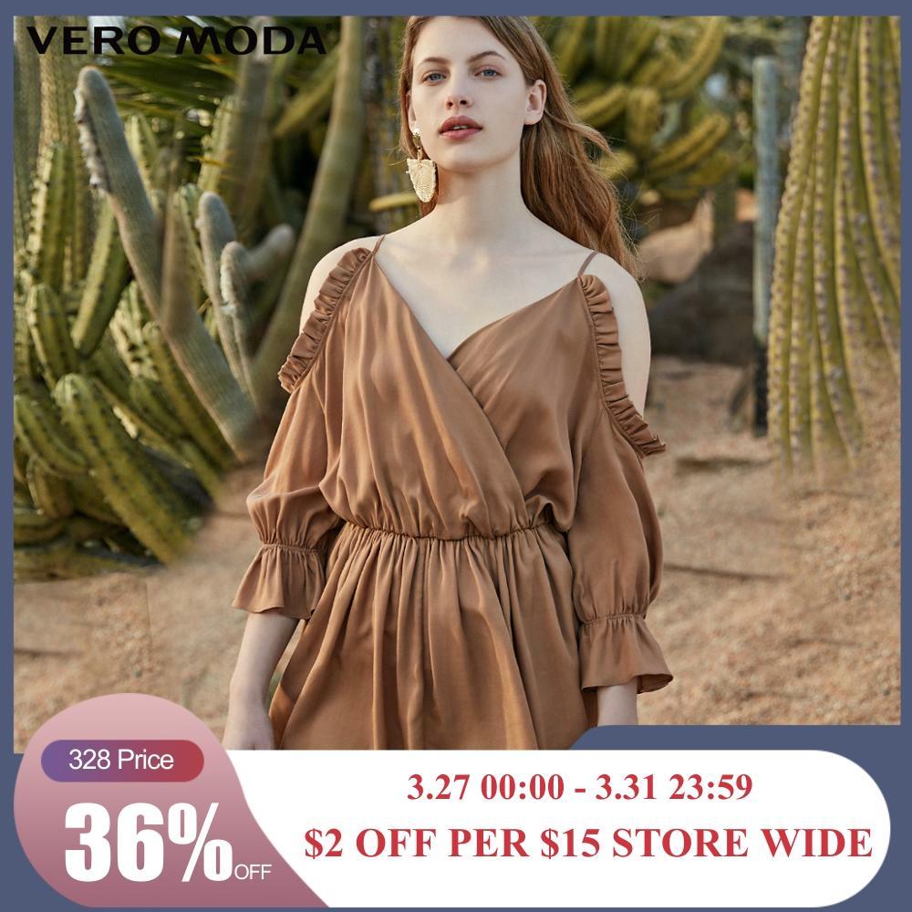 Vero Moda Women's V-neckline Shoulder Straps Jumpsuit | 319278510