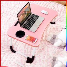Przenośne składane biurko na laptop domu stolik na laptopa Notebook uczyć się podstawka do laptopa biurko do łóżka i Sofa stolik pod komputer z składane nogi tanie tanio JJPJ684 Biurko komputerowe Meble sklepowe Meble szkolne Drewniane