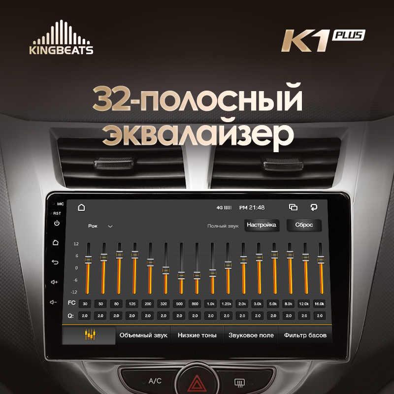 KingBeats Android 8.1 octa-core jednostka główna 4G w desce rozdzielczej Radio samochodowe multimedialny odtwarzacz wideo nawigacja gps dla hyundai solaris 1 2010-2016 brak dvd 2 din podwójne Din stereo samochodowe z androidem 2din DDR4 2G RAM 32G ROM/4 + 64G