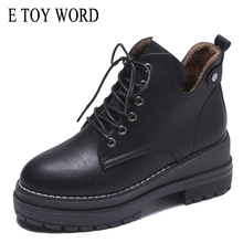 E TOY WORD Thick-soled boots Martin boots women winter plus velvet fur inside increased short boots cotton shoes women boots winter 2017 new martin boots slope with boots women s shoes loose cake thick cotton boots increased high cotton shoes