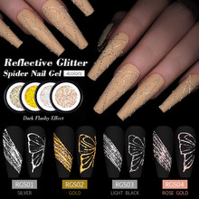 BORN PRETTY Gel Spider For Nails Sparkling Reflective Glitter Painting Gel Nail Polish Wire Drawing Line Soak Off Nail Art Gel