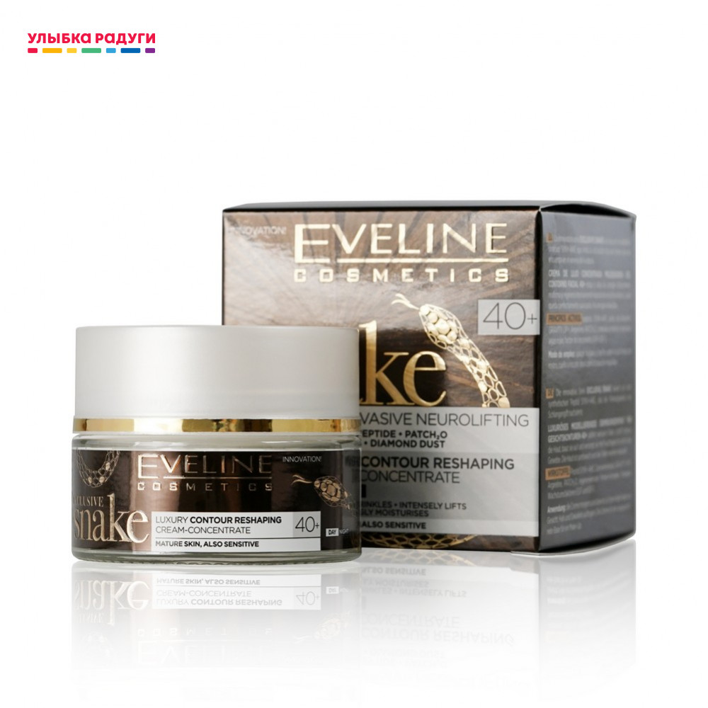 Creams Eveline 3118344 Улыбка радуги ulybka radugi r-ulybka smile rainbow косметика eveline for women care Beauty Health Skin Face Cream facial
